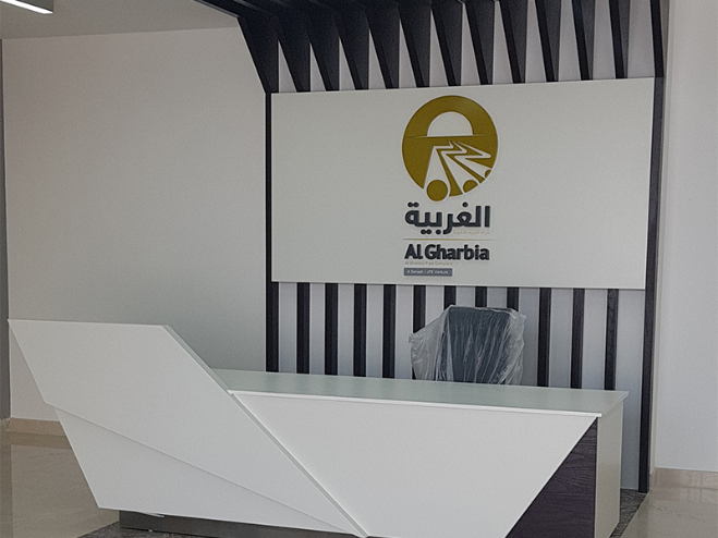 Projects, Winteriors Decor LLC, Images AL GHARBIA PIPE COMPANY